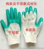 图说线胶皮手套+价格