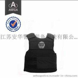防弹防刺服BSV-AH01,防刺服,防弹衣