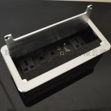 铝合金翻盖毛刷线盒 多媒体会议桌面插座