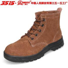3515強人正品鋼頭防砸防刺勞保鞋男透氣耐磨反絨皮工地工作安全鞋