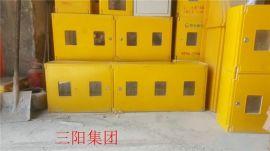 FRP玻璃鋼燃氣表箱一二三表位電力配電表箱居民水表電表保護箱