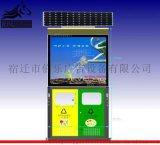 供应山西太原广告垃圾箱、太阳能垃圾箱、太阳能广告垃圾箱