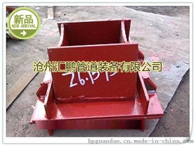 焊接导向支座 Z6焊接导向支座厂家