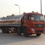 湖北润力生产润知星牌SCS5310GLYD型沥青运输车