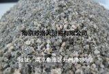 優惠銷售高質量水泥原料水渣