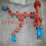 威远化工氨酸管式反应器