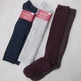 竹纖維中筒女襪  時尚女襪