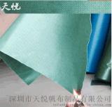 帆布、防水帆布、PVC涂塑布(防水、防晒、防火、抗撕拉)