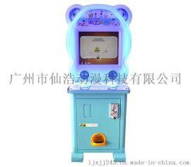 拍拍樂退珠遊戲 瘋狂青蛙遊戲機兒童遊戲機廠家直銷