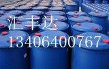 十二烷基苯磺酸厂家价格,磺酸/直链烷基苯磺酸/ABS山东优势供应
