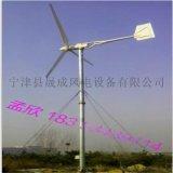 广东厂家促销5KW优质风力发电机 高效率家用,山区小型风力发电机