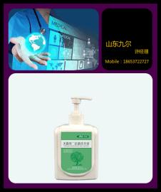 天露草®抗菌洗手液