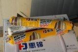 惠錦中性硅酮結構膠995流通膠