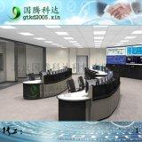 金融交易桌调度桌指挥调度中心调度桌主控台国家电网调度台