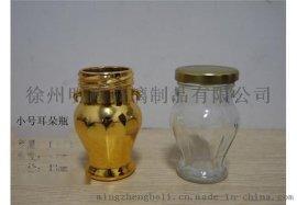 工艺玻璃瓶,玻璃瓶生产厂家,玻璃水杯