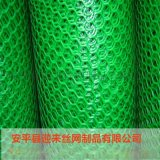 白色塑料网,塑料养殖网,直销塑料网