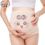 孕妇内裤纯棉透气高腰托腹可调节可爱卡通裤无痕托腹
