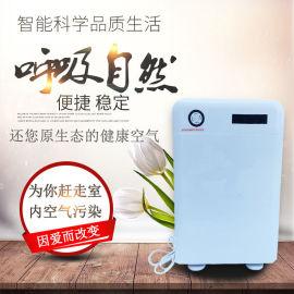 加湿负离子智能空气净化器 除甲醛PM2.5