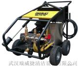 供应水泥厂回转窑清洗机 500公斤高压清洗机