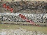 护坡石笼网|防洪铅丝笼|防冲刷格宾笼|护岸雷诺护垫