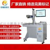 CO2激光打标机/激光振镜打标机