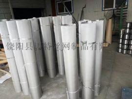 現貨不鏽鋼席型網,10-2800目密紋網,蒙乃爾 銅 鎳 鉬過濾網,2507篩網,耐磨耐酸耐鹼耐高溫