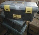 专业汽修必备塑铁工具箱