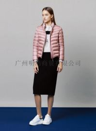国内品牌羽绒服 一线品牌女装折扣店 品牌剪标