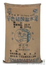 供應穗花牌275白色粘貼水泥(50kg)廣州白水泥