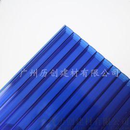4mmpc阳光板  保温隔热  量大从优 厂家直销