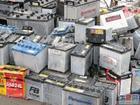 成都二手电瓶回收15608090779成都电瓶回收