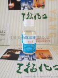 天扬 TM-P 钛酸酯偶联剂、分散剂、表面活性剂