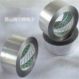 供应上海市单导铝箔麦拉TEH401