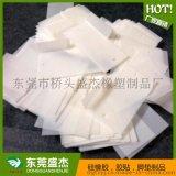 乳白色PET胶片,白色PVC胶片,白色绝缘胶片