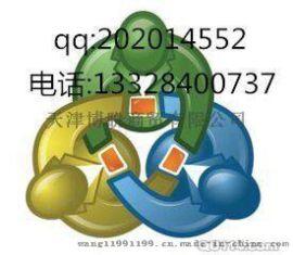 MT4插件出租出售MT4平台MT4出租