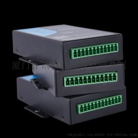 計訊工業級4G DTU無線數傳