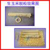 导轨式玉米脱粒机 鲜玉米掰粒机