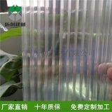花都阳光板厂家 4mm透明阳光板 温室大棚材料 厂家直销