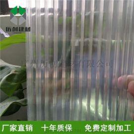 花都陽光板廠家 4mm透明陽光板 溫室大棚材料 廠家直銷