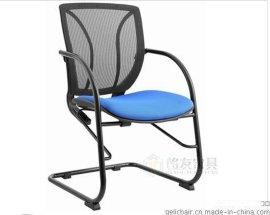 时尚全网会议椅,品牌会议椅,高档会议椅,东莞办公椅厂家