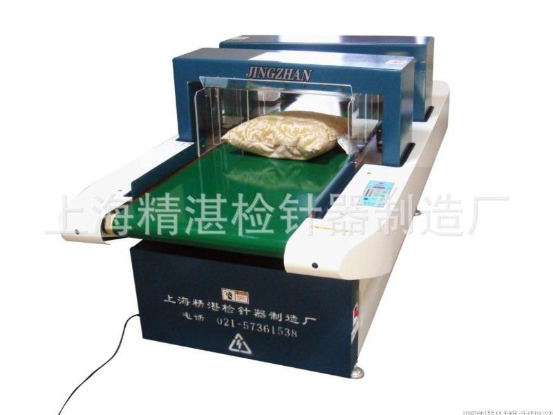 厂家批发:纸箱检针机 纸箱金属检测机 高探头检针器