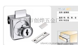 40X系列-專用玻璃鎖