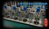 双立柱加压式黄油机(配久隆泵)