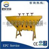 捷登厂家大量供应  四室 筛板式槽型 水力分级机