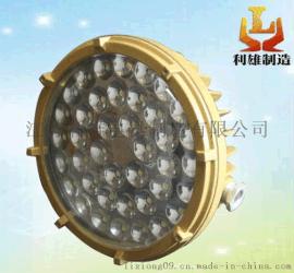 海洋王BC9302LED防爆平臺燈/BC9302化工廠防爆燈/圖片價格