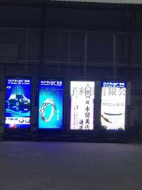 户外P6双面高亮高清LED电子广告机