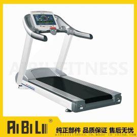 艾必力P900廠家生產大型商用健身房跑步機