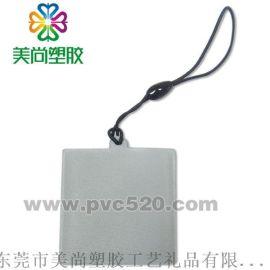 定制PVC軟膠廣告手機鏈 專業定制塑膠廣告手機螢幕擦