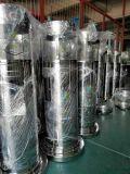 厚铝桶旋压加工,铝合金桶旋压,旋压成型桶