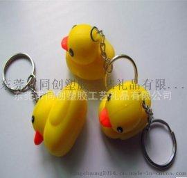PVC软胶钥匙扣 3D滴胶塑胶钥匙扣厂家